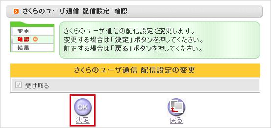 usertsushin_030.png