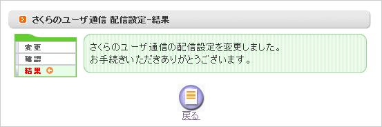 usertsushin_040.png